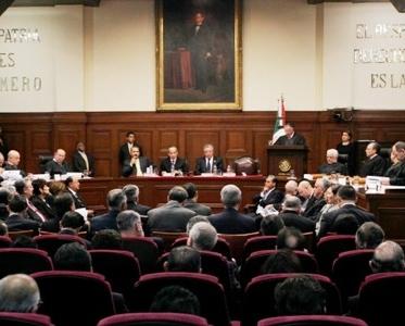 Cour Justice Mexique le Petit Juriste