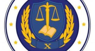 Logo JCPO