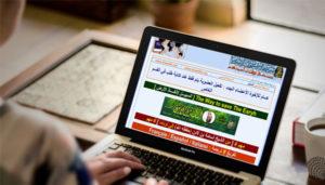 Les contours de l'inconstitutionnalité du délit de consultation habituelle de sites terroristes
