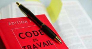 Code du travail et CSE