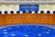 European_Court_of_Human_Rights%2c_courtroom%2c_2014_(cropped)